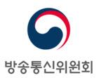 방통위, 2018년도 제2차 위치정보사업 허가신청 접수 19일 시작